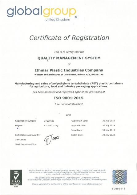 ISO9001-2015 Certificate